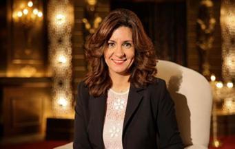 وزيرة الهجرة تلتقي وفد مؤسسة «ولاد بلدنا» لبحث سبل التعاون لخدمة المصريين بالخارج