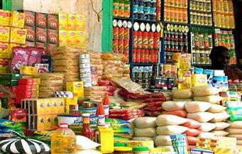 انخفاض طفيف في أسعار السلع الغذائية بالبورصات العالمية