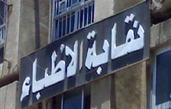 وقفة احتجاجية للأطباء للمطالبة بتنفيذ حكم بدل العدوى 5 ديسمبر