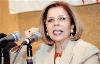 """مكتبة الإسكندرية تُعلن دعم ترشح مشيرة خطاب كمدير عام لـ""""اليونسكو"""""""