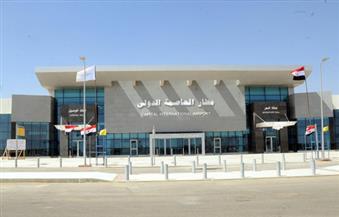 بالصور.. الانتهاء من إنشاء مطار العاصمة الإدارية بالقطامية على مساحة 16 فدانًا