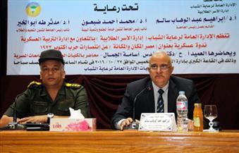"""بالصور.. العميد أسامة الجمال من جامعة طنطا: """"مصر قادرة على مواجهة التحديات"""""""