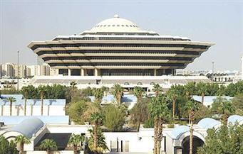 الداخلية السعودية: الغرامة والسجن لمن يخالف حظر التجول