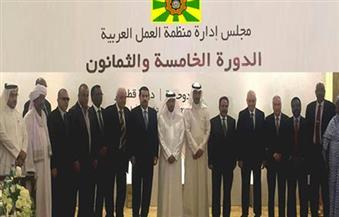 """ننشر أهم قرارات مجلس إدارة """"العمل العربية"""".. """"عيسى"""" رئيسًا و""""المراغي"""" نائبًا للعمال"""