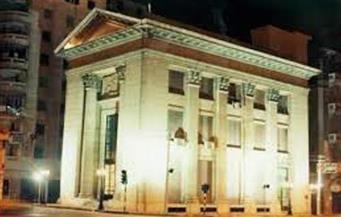 الغرفة-التجارية-بالإسكندرية-بحث-تدريس-مواد-الكوافير-والحلاقة-والتجميل-بالتعليم-الفني
