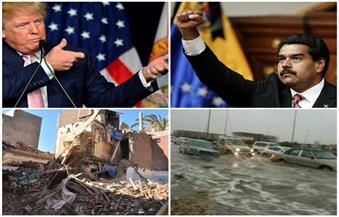 رفع حالة الطوارئ.. انهيار منزل.. ترامب يهاجم هيلاري.. تهديد فنزويلي بنشرة السادسة