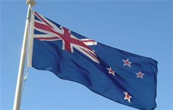 انطلاق المسيرة العالمية من أجل العلم في نيوزيلندا
