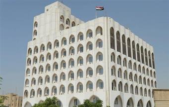 الخارجية العراقية تدين مقتل دبلوماسي تركي في آربيل
