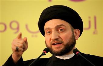عمار الحكيم لرئيس الوزراء: عازمون على استكمال مسيرة تطهير العراق من عناصر الإرهاب والتطرف