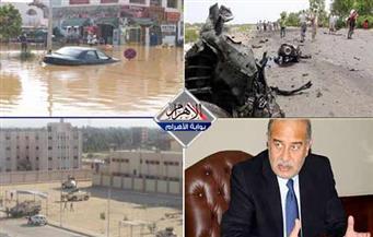 """مفقودو السيول.. هجوم البنك المركزي.. إسماعيل في رأس غارب.. ضبط الهاربين من """"المستقبل"""" بنشرة الظهيرة"""