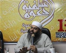 """الدعوة السلفية: إطلاق  الحوثيين صاروخًا على مكة يوضح خطورة التآمر """"الشيعي"""" على أمة الإسلام"""