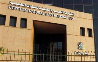 """رئيس """"إيجاس"""": مؤتمر """"موك 2019"""" يسعى لحث قادة المستقبل للنهوض بصناعة البترول والغاز"""