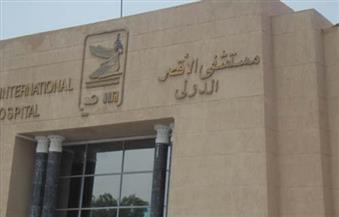 إحالة مدير مستشفى الأقصر الدولي لمحكمة الجنايات لاتهامه بإهانة وزير الصحة