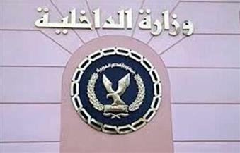 """الداخلية تكشف تفاصيل ضبط 6 من أعضاء """"لجنة الأزمة"""" التابعة للإخوان لإثارة الأكاذيب والشائعات"""