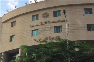 بالأسماء.. 5 أساتذة بجامعة المنصورة يفوزون بجوائز الدولة للعلوم