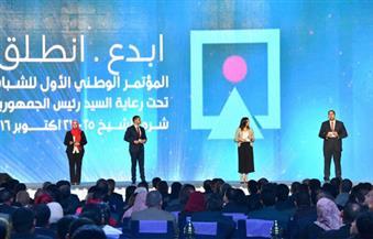 """تباين فى موقف القوى المقاطعة لمؤتمر الشباب حول مدى نجاحه.. والمشاركون: التوصيات """"ثورة"""" جديدة"""