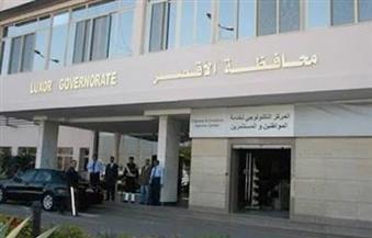 مراكز محافظة الأقصر تستعد لانتخابات مجلس الشيوخ بتجهيز 170 مركزا انتخابيا