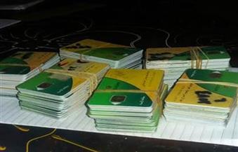 ضبط 230 بطاقة تموين ذكية وماكينتي صرف خبر بحوزة مدير مخبز بالفيوم