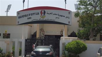 النادي المصري بدبي يحتفل بذكرى نصر أكتوبر المجيد