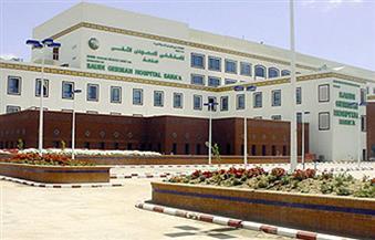 """""""السعودي الألماني"""" ينشئ مركزًا للتدريب والتطوير للمساهمة في رفع كفاءة القطاع الطبي"""