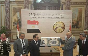 تدشين طابع بريد بمناسبة مرور ١٥٠ عامًا على الحياة البرلمانية في مصر