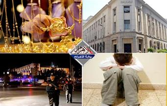 """أسعار الذهب.. ارتفاع الاحتياطي النقدي.. حلبة الانتخابات المغربية.. ومظاهرات """"التجريبي"""" بنشرة السادسة"""