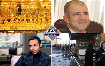 """السويدي رئيسًا لـ""""دعم مصر""""..سبب ارتفاع الذهب..زفاف يتحول لمأتم.. أحمد فهمي والأسئلة الصعبة..بنشرة منتصف الليل"""