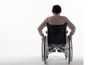 10 كلمات لا تقلها لذوي الإعاقة.. تعرف عليها