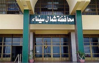 تعيين عبد العال البدري سكرتير عام مساعد لمحافظة شمال سيناء