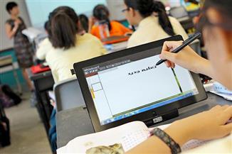 """ورشة عمل بجامعة الفيوم عن """"التعلم الإليكتروني"""""""
