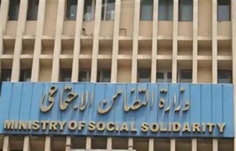 """التضامن"""": التدخل السريع ينقل """"عم عبد الله"""" إلى دار الهداية بعد متابعة علاجه أسبوعين بمستشفى رأس التين"""