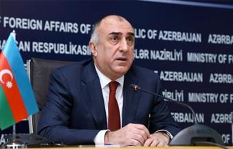 وزير خارجية أذربيجان يؤكد أهمية الاجتماعات المقبلة للجنة الحكومية المشتركة مع مصر