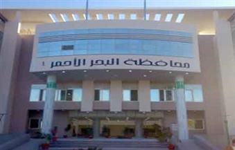محافظة البحر الأحمر تحذر المواطنين من أمطار قد تصل لسيول بداية من الغد