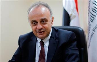 الرقابة المالية تصدر ترخيصا لأول صندوق استثمار عقاري فى مصر