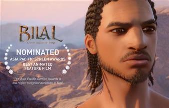 """فيلم """"بلال"""" يترشح لجائزة آسيوية كبرى"""