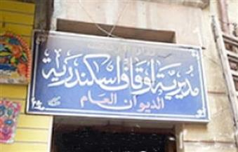 خلال قافلة دعوية.. أئمة الإسكندرية: يجب العمل على وحدة الصف والتحلي بالصبر