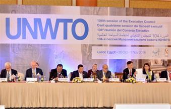 بالصور.. وزير السياحة يشهد فعاليات اجتماع منظمة السياحة العالمية بالأقصر