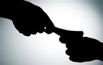 الرقابة الإدارية بكفرالشيخ تضبط مدير جمعية زراعية بالحامول لتقاضي رشوة مالية للسماح بالبناء المخالف