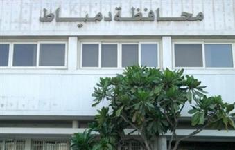 """""""محافظة دمياط"""" تجري بيانًا عمليًا لمواجهة السيول في """"ميت أبو غالب"""""""