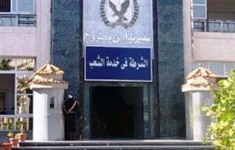 إطلاق اسم شهيد شرطة على مبنى بمديرية أمن مطروح