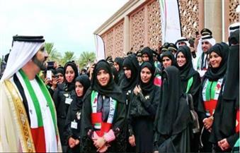 تقرير: المرأة الإماراتية تعيش عصرها الذهبي في كافة المجالات