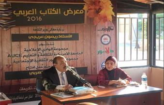 """بالصور.. """"المجتمع المدني ودوره بعد الثورة"""" في ندوة بـ""""معرض الكتاب العربي"""""""