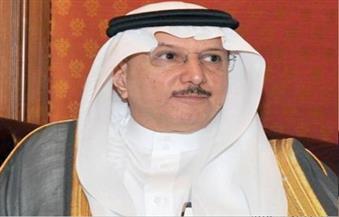 السعودية ترشح يوسف العثيمين أمينًا عامًا لمنظمة التعاون الإسلامي خلفًا لإياد مدني