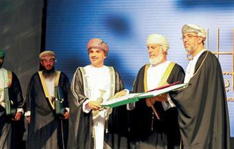 احتفالية عالمية لتسليم جائزة السلطان قابوس الدولية لحماية البيئة