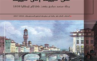 بالأسماء.. 3 عراقيين وسعودية وفلسطينية ومغربي وجزائري وأردني يحصدون جائزة ابن بطوطة لأدب الرحلة 2016