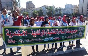 """بالصور..""""الشباب والرياضة"""" بالإسكندرية تنظم مسيرة احتفالاً بانتصارات حرب أكتوبر"""