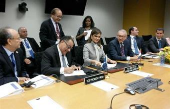 مؤسسة التمويل الدولية قدمت 1.3مليار دولار لرواد الأعمال و11%معدل البطالة في الشرق الأوسط