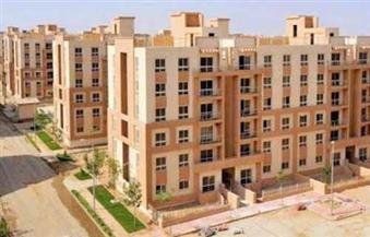 1000 كراسة تأجير وحدات الإسكان الاجتماعي بدمياط في 3 مكاتب بريد غدًا