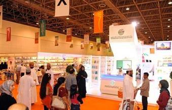 1420 دار نشر من 60 دولة من بينهم مصرفي معرض الشارقة الدولي للكتاب