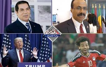 استدعاء السفير المصري.. هدف محمد صلاح.. ورطة ترامب.. أموال بن علي.. قرار بريطانيا.. بنشرة السادسة مساءً